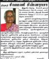 Shivamani cinnaraca