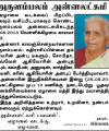 Arulampalam _annalatcumi