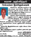 Chellapah _irajesvaran