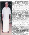 Chinnatamby _paramanatan