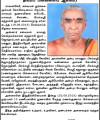 DOWNLOAD pirammasri _Iyer kailayanata Sharma