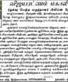 Mahalingam _vijayaratnam