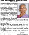 Mrs. Masilamani _Packiyanathan (cinnattankacci)