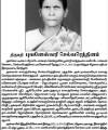 Ms. Bhuvaneswari _celvarettinam