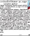 Ms. Nadarajah_ parvatippillai