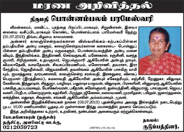 Ms. Ponnampalavan _Parameshwary