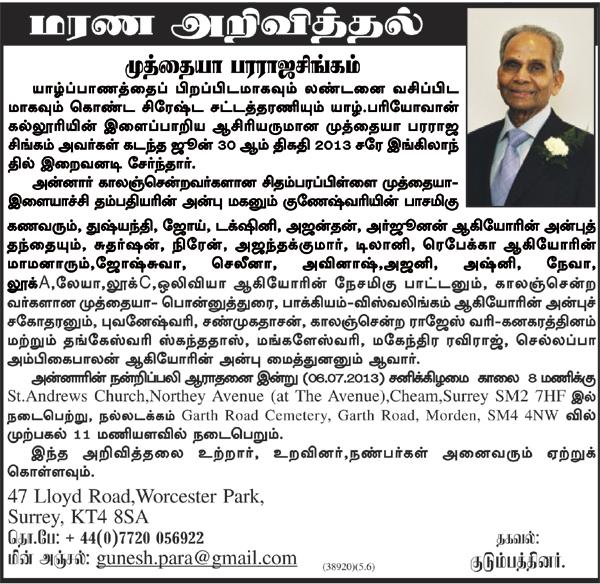 Muttiah _Pararajasingham