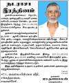 Nadarajah _gem