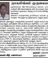 Nakalinkam _murukaiya