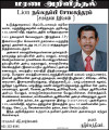 Nallathamby S.Somasunderam