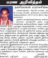Namasivayam _pararacacinkam