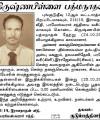 Pathmanathan _kirusnapillai