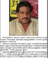 S.Somasunderam _srikantan