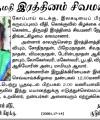 Shivamani _gem