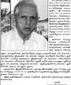 Sir Deputy_Principal S_ Thillaiyampalam