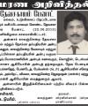 Tevacakayam _penat