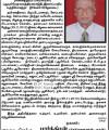Thambiah_ Kanagasabai
