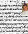The missionary _VP tanentira Adigalar