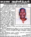 Vaithilingam _Sankarapillai