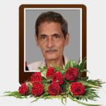 திரு கந்தையா நடராஜா – மரண அறிவித்தல்