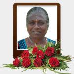 திருமதி குமாரவேலு நாகம்மா – மரண அறிவித்தல்