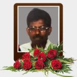 திரு கார்த்திகேசு தம்பிராசா – மரண அறிவித்தல்