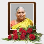 திருமதி நாகேஷ்வரி சிதம்பரநாதன் – மரண அறிவித்தல்