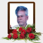 திரு சின்னத்தம்பி வல்லிபுரம் – மரண அறிவித்தல்